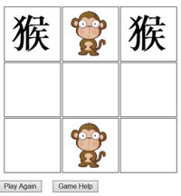 Monkey On-Line Tic Tac Toe